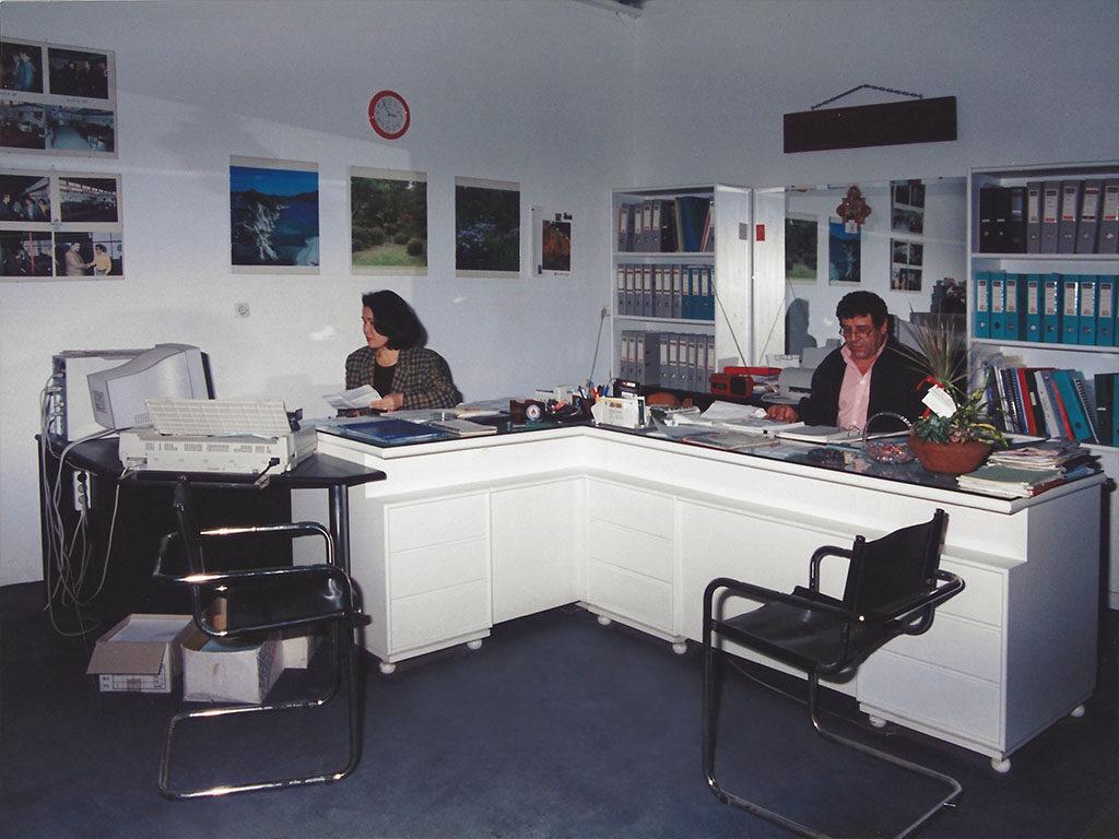 Γραφεία Μπουντουράκης