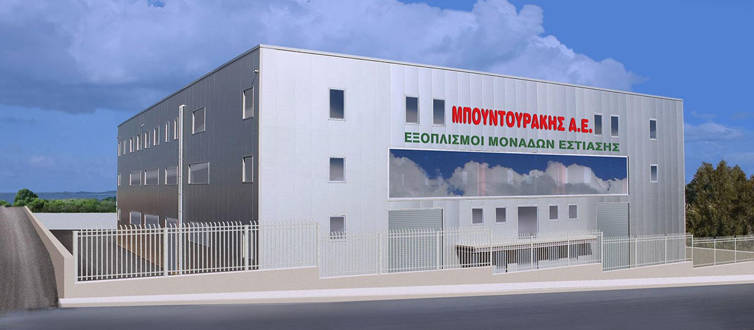Μπουντουράκης